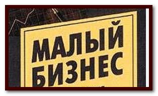 Размещение заказа у СМП.