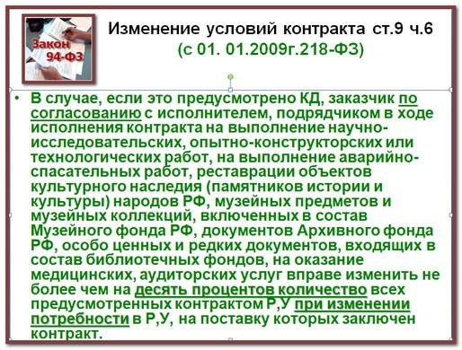 2013-01-21_140017