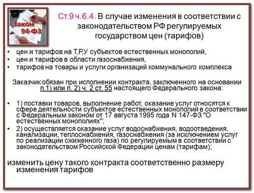 2013-01-21_140127