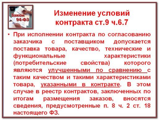 2013-01-21_140256