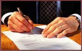 изменение контракта
