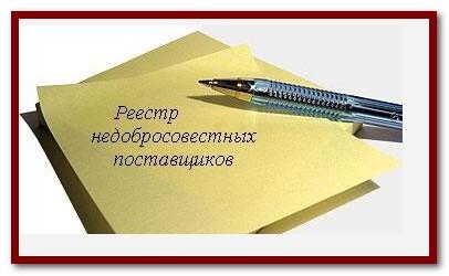 2013-02-10_000117